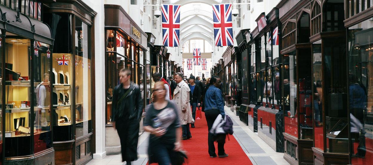 Лондон шоппинг